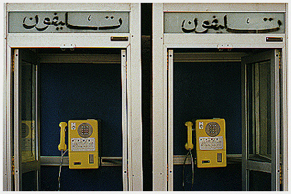 Cairo Phonebooth Photo